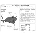 Защита заднего бампера Nissan X-Trail T31 (Ниссан Икс-Трейл T31)