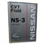 Масло трансмиссионное для вариатора Nissan CVT NS-3 (4 литра) (Ниссан Жук F15 (2011-)