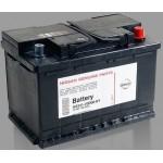 Аккумулятор 70AH / 720CCA Nissan Almera G15 / R52 New (278*175*189) (Ниссан Патфайндер R52)
