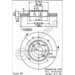 Диск тормозной передний Nissan Micra k12 '02-/ Note '06- / Almera G15 (Ниссан Ноут E11)