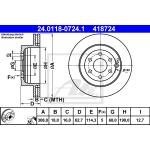 Диск тормозной задний (1шт.) ОРИГИНАЛ Nissan Pathfinder R51 '05- (Ниссан Патфайндер R51)