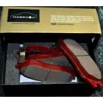Колодки тормозные передние (HI-Q) Nissan Almera Classic B10 '06-12 (SPORT TUNING HARDRON) (Ниссан Альмера Классик B10)