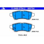 Колодки задние дисковые (ATE) Nissan Pathfinder R51 (Ниссан Патфайндер R51)
