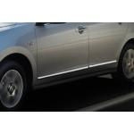 Молдинги дверей хромированные комплект Nissan Almera '2013- (Ниссан Альмера G15 Новая)
