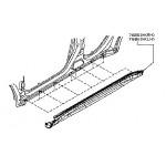 Накладка порога левая пластиковая Nissan Juke F15 (Ниссан Жук F15 (2011-)
