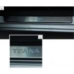Накладки на пороги с подсветкой Nissan Teana J32 (Ниссан Теана J32)