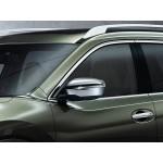 Накладки на зеркала (хром) Nissan X-Trail T32 '2015- (Ниссан Икс-Трейл T32)