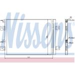 Радиатор кондиционера с осушителем (Nissens) Nissan Almera G15RA '2013- (Ниссан Альмера G15 Новая)