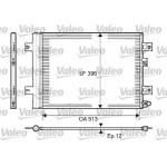 Радиатор кондиционера с осушителем (VALEO) Nissan Almera G15RA '2013- (Ниссан Альмера G15 Новая)