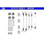 Ремкомплект тормозных колодок (барабан) Nissan Almera G15 '2013- (Ниссан Альмера G15 Новая)