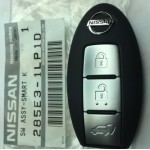 Смарт ключ Nissan Patrol Y62 (Ниссан Патрол Y62)